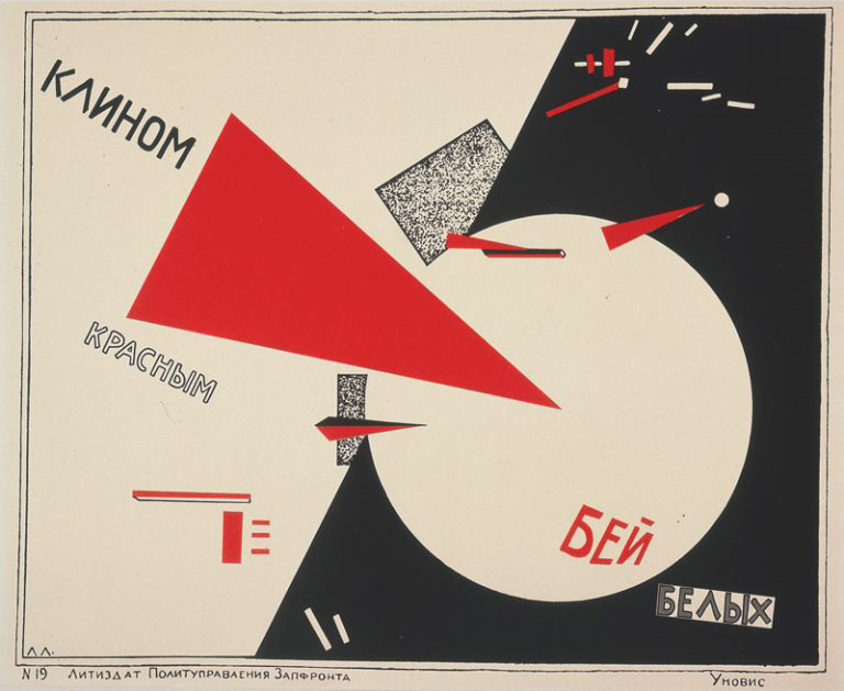 El Lissitzky: The Artist and the State